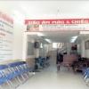 Phòng khám siêu âm Khánh Phương