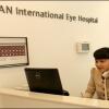 Ảnh 3 của Bệnh viện Mắt Quốc tế Nhật Bản