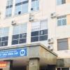 Ảnh 4 của Bệnh viện Đa khoa Huyện Thạch Thất