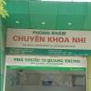 Ảnh 1 của Phòng khám Chuyên khoa Nhi – 78 Quang Trung