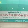 Ảnh 4 của Phòng khám Chuyên khoa Nhi – 78 Quang Trung