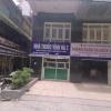 Ảnh 2 của Phòng khám Đa khoa Vĩnh Hà