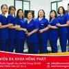 Ảnh 3 của Bệnh viện Đa khoa Hồng Phát