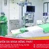 Ảnh 4 của Bệnh viện Đa khoa Hồng Phát