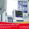 Ảnh 6 của Bệnh viện Đa khoa Hồng Phát