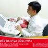 Ảnh 7 của Bệnh viện Đa khoa Hồng Phát