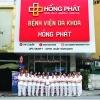 Ảnh 1 của Bệnh viện Đa khoa Hồng Phát