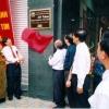 Ảnh 6 của Bệnh viện tim Hà Nội