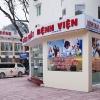 Ảnh 2 của Bệnh viện Mắt Hà Đông