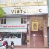 Ảnh 2 của Phòng khám Đa khoa Quốc tế Vietclinic