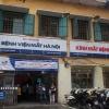 Ảnh 1 của Bệnh viện Mắt Hà Nội