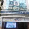 Ảnh 2 của Bệnh viện Mắt Quốc tế - DND