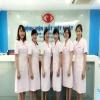 Ảnh 5 của Bệnh viện mắt Việt Nhật