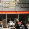 Ảnh 2 của Bệnh viện Trung ương Quân đội 108