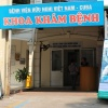 Ảnh 2 của Bệnh viện hữu nghị Việt Nam Cuba Hà Nội