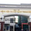 Ảnh 2 của Bệnh Viện Tai Mũi Họng Trung Ương