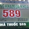 Ảnh 1 của Phòng Khám Đa Khoa 589 Hoàng Hoa Thám