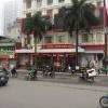 Ảnh 1 của Phòng Khám Đa Khoa 52 Nguyễn Trãi