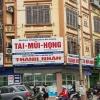 Ảnh 1 của Nguyễn Tấn Quang