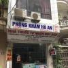 Ảnh 1 của Trần Thị Hà An