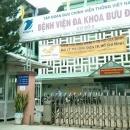 Bệnh viện Bưu điện - Cơ sở 2