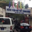 Bệnh viện Nội tiết Trung ương -  cơ sở yên lãng