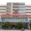 Bệnh viện Đa khoa Đức Giang
