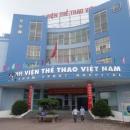 Bệnh viện Thể thao Việt Nam