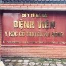 Bệnh viện Y học cổ truyền Hà Đông
