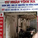 Phòng khám Đa khoa Vĩnh Hà