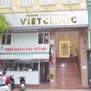 Phòng khám Đa khoa Quốc tế Vietclinic