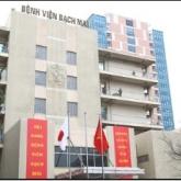 Bệnh viện Bạch Mai - Cơ sở 1 hà nội