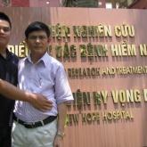 Bệnh viện Hy Vọng Mới