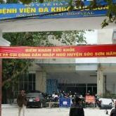 Bệnh viện Đa khoa Sóc Sơn