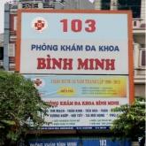 Phòng khám đa khoa Bình Minh – BIMEDIC