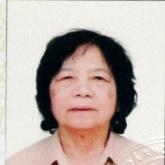 Trần Thuý Lan