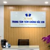 Trung Tâm Tiêm Chủng Vaccine Hà Thành