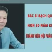 Ảnh 4 của Bạch Quang Tuyến
