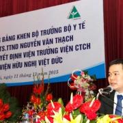 Ảnh 2 của Nguyễn Lê Bảo Tiến