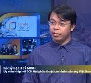Bạch Sỹ Minh