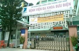 Bệnh viện Bưu điện Hà Nội - Cơ sở 2