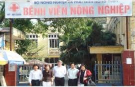 Bệnh Viện Đa Khoa Nông Nghiệp