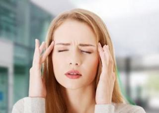 Ảnh 2 của Tension headache
