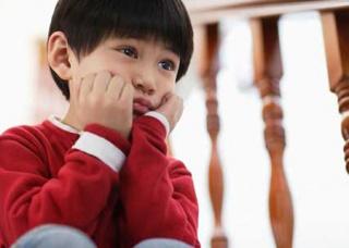 Ảnh 2 của Hội chứng Asperger
