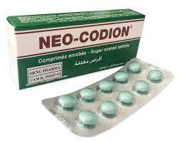 Ảnh của Neo - Codion®