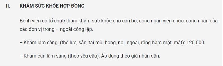 benh-vien-da-khoa-huyen-thuong-tin-3